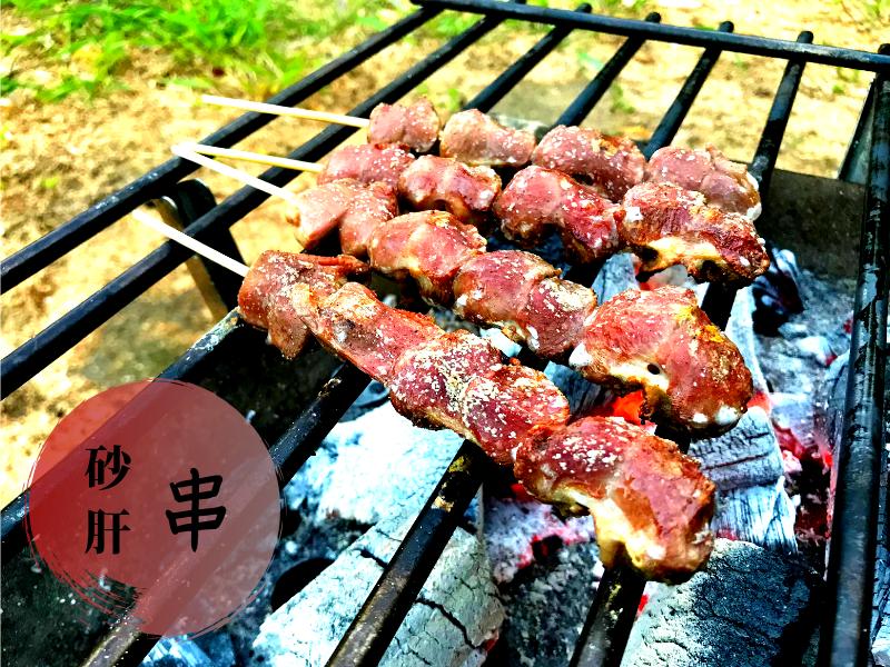 砂肝串の作り方・焼き方【キャンプで作れる焼鳥をご紹介】