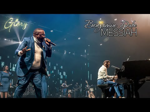 Benjamin Dube – Messiah Ft. Collin Damans (Lyrics, Video)