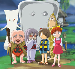 kitaro12