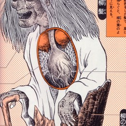 yokai_daizukai_5