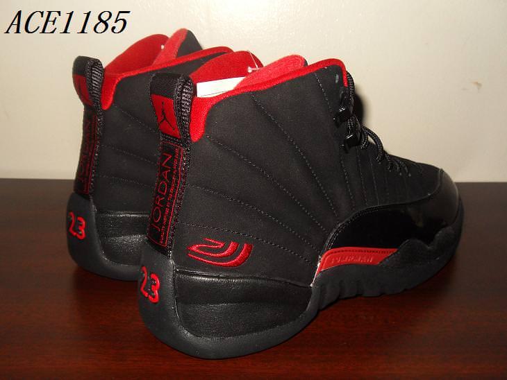 Air Jordan 12 Joe Johnson PE