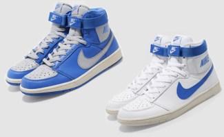 Nike Dynasty  80574f4489cd