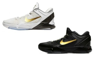 """separation shoes 78425 56178 Release Reminder  Nike Zoom Kobe VII Elite """"Home"""" and """"Away"""""""