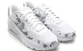 "pretty nice c9d07 87d46 Nike Air Max 90 Hyperfuse Premium ""Reflective Camo"" Pack"
