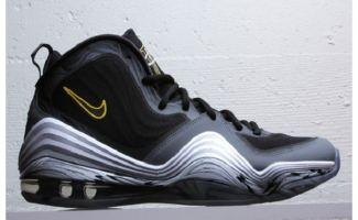 605df5e66d1 Nike Air Penny V Black Cool Grey-Tour Yellow