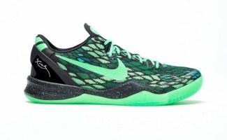Nike Kobe 8 System iD Sample