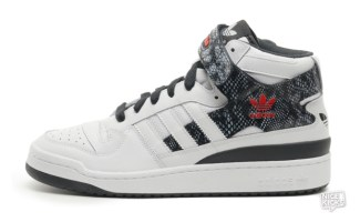 new style c809d 9d9bb adidas Forum Mid