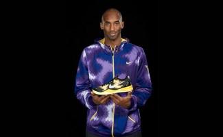8 Best Nike Kobe 8s