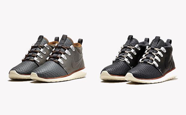 Nike Rosherun Sneakerboot QS