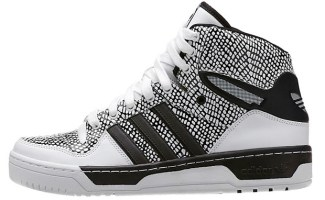 new arrival 1ea6e a0b15 adidas-metro-attitude-hi-reptile-4