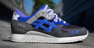 Sneaker Freaker x ASICS Gel Lyte III Alvin Purple Re-Release