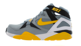 Nike Air Trainer Max  91 Stone Grey Medium Yellow-Black-White 4816ef0546c9