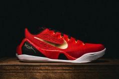 "buy online c5028 23ecb Nike Kobe 9 EM ""China"" Coming Soon"