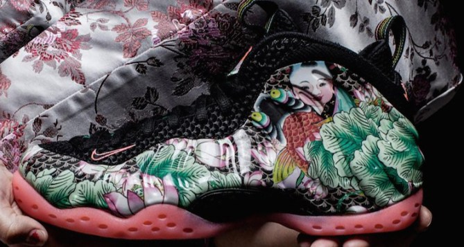 Nike Air Foamposite One Tianjin Detailed Images