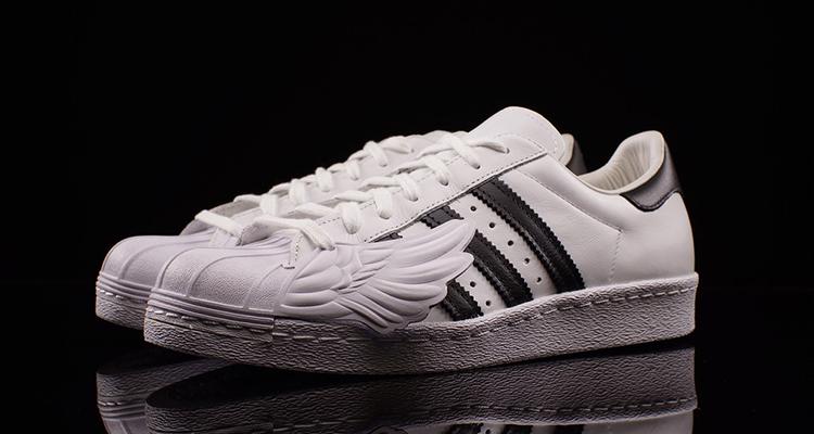 adidas grosse langue chaussures uk adidas ® chaussures adidas nmd r1 w ba7751 sz
