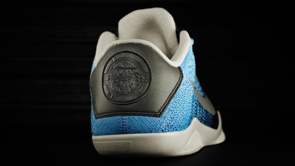 buy popular f4f2e 1e76f Nike Kobe 11 Muse Pack Nike Kobe 11 Muse Pack