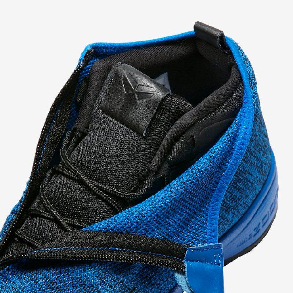 3369f67f3ac8 Nike Zoom Kobe Icon Hyper Cobalt Nike Zoom Kobe Icon Hyper Cobalt