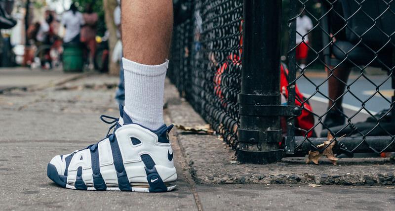 Kith Tiene En Tienda Con Scottie Pippen More Para El Nike Air More Pippen c86984