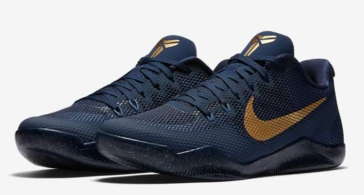 """Nike Kobe 11 EM """"Phillippines"""""""