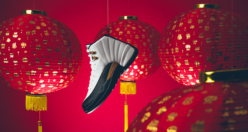 "more photos 1cae2 1d8ab Air Jordan 12 ""Chinese New Year"" Launches This Weekend"