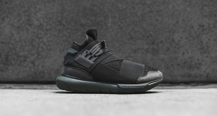 3b780120a157c adidas Y-3 Qasa High Black Olive    Available Now