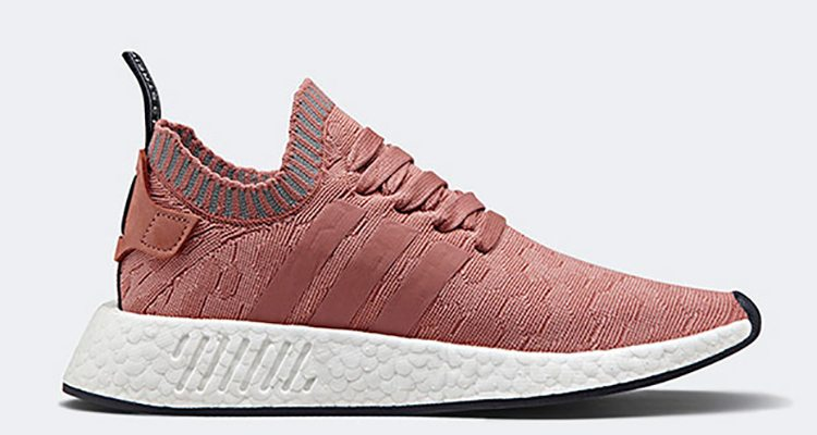 "adidas NMD R2 ""Trace Pink"""