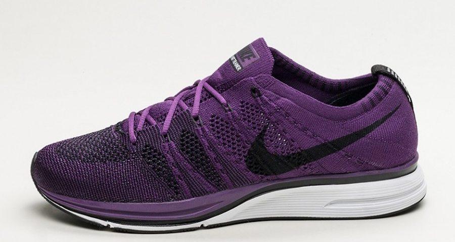 Nike Vapormax Plus Purple Sky