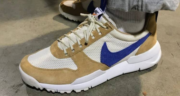 Nike Mars Yard 2.0