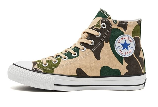 converse camouflage