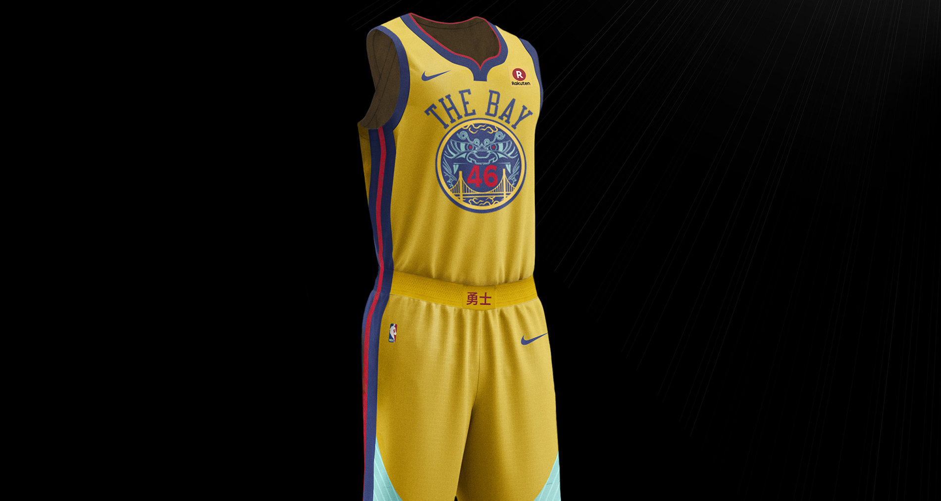 fc0bf30c Nike x NBA City Edition Uniforms Revealed