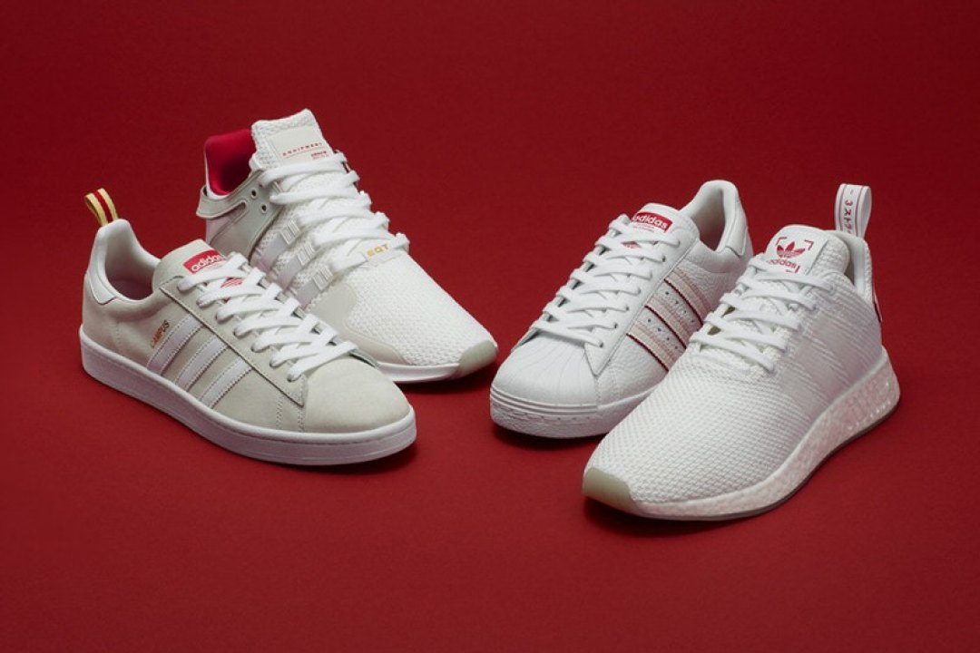 a4d64946928e8 adidas Originals Chinese New Year Collection    Release Date