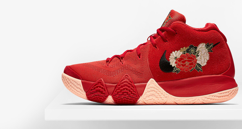 """sale retailer 37575 dd340 Nike Kyrie 4 """"Chinese New Year"""" // Release Date 