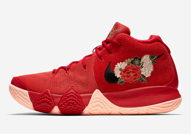"""... Nike Kyrie 4 """"Chinese New Year"""" ..."""