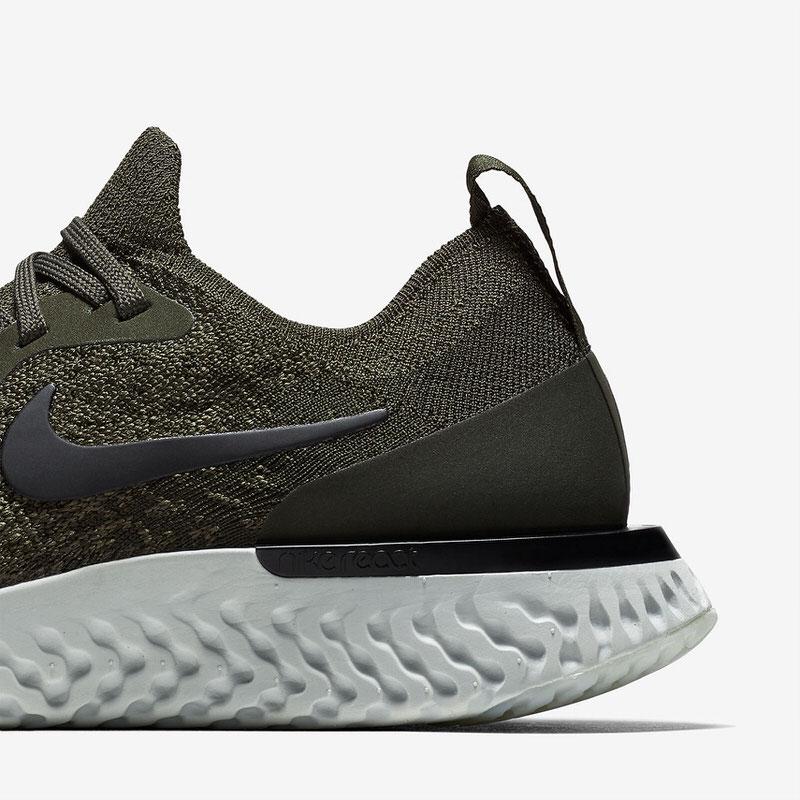 ... Nike Epic React