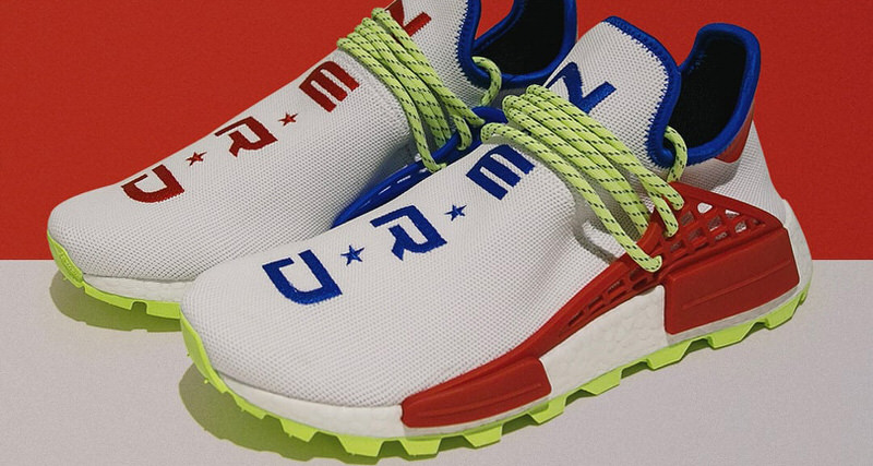 5b0c74ac5fca8 Pharrell is Releasing Another N.E.R.D. x adidas NMD Hu Collab