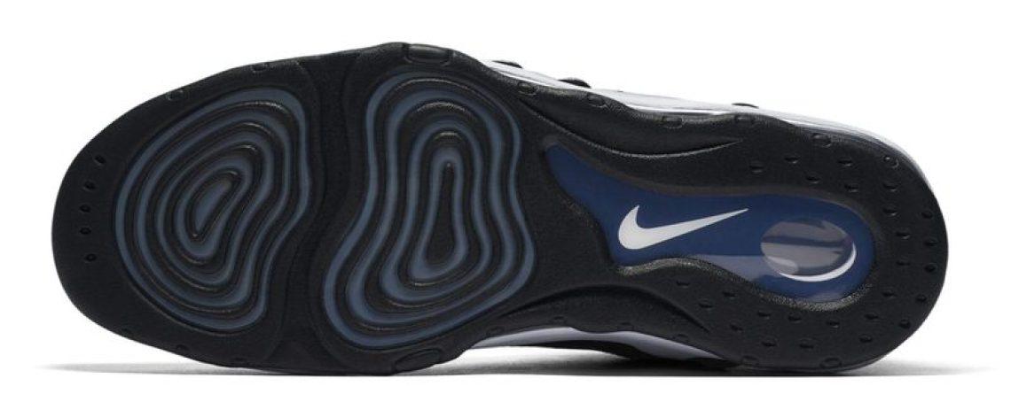 Nike Air More Uptempo 97