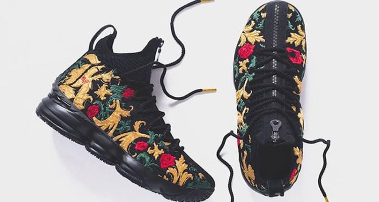 d022e0c7f504 KITH x Nike LeBron 15
