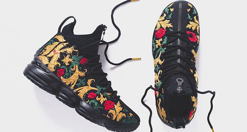 f982c7dc2367f KITH x Nike LeBron 15