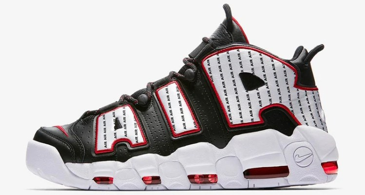 "Nike Air More Uptempo ""Pinstripe"" Pack"