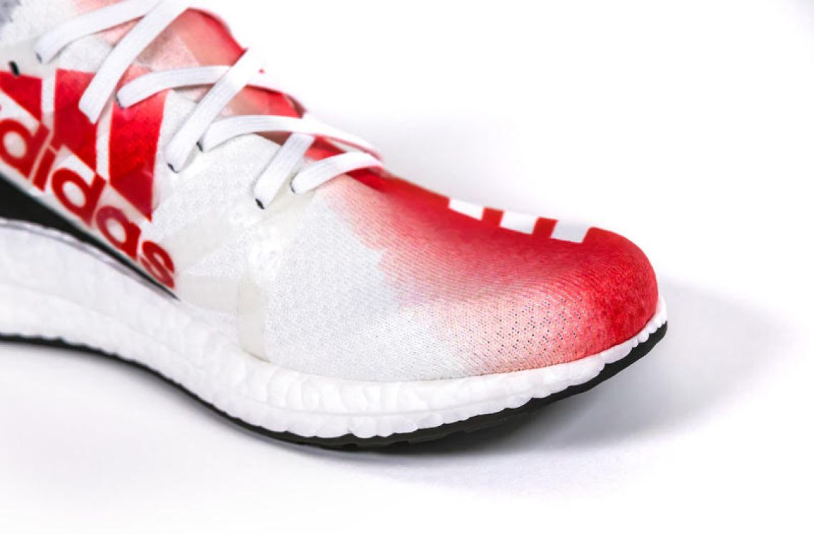 adidas Speedfactory AM4SBSL