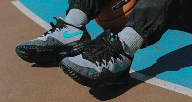 df43eecd99f8 atmos x Nike LeBron 16 Low