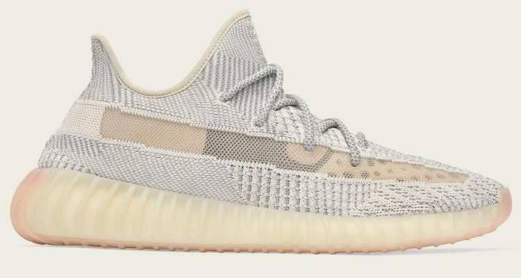 """When You Can Cop the """"Lundmark"""" Yeezys"""