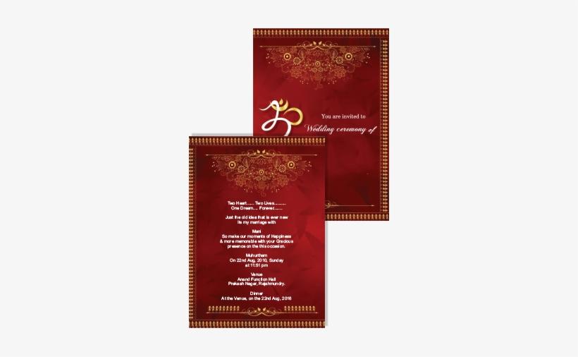 Wedding Card Design Background 6
