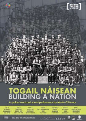 Building A Nation eflyer