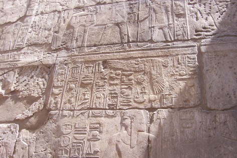 Engraved hieroglyphic carvings