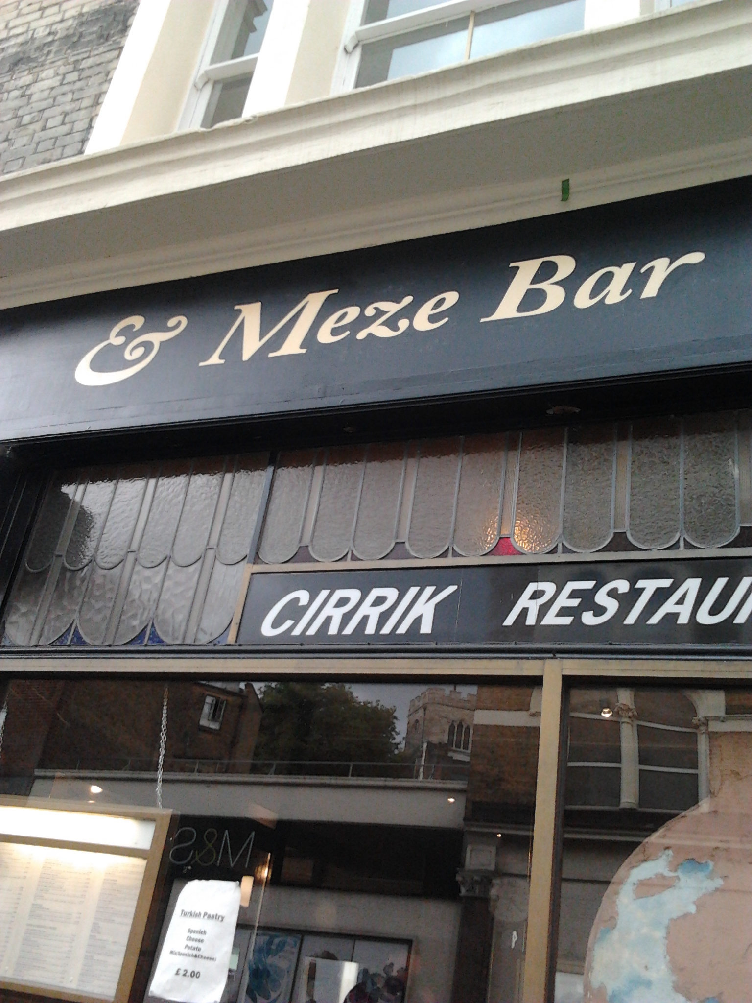 Meze Bar NGS Traditional Signwriters, London