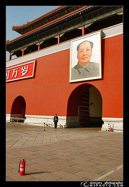 Mao Extinguisher