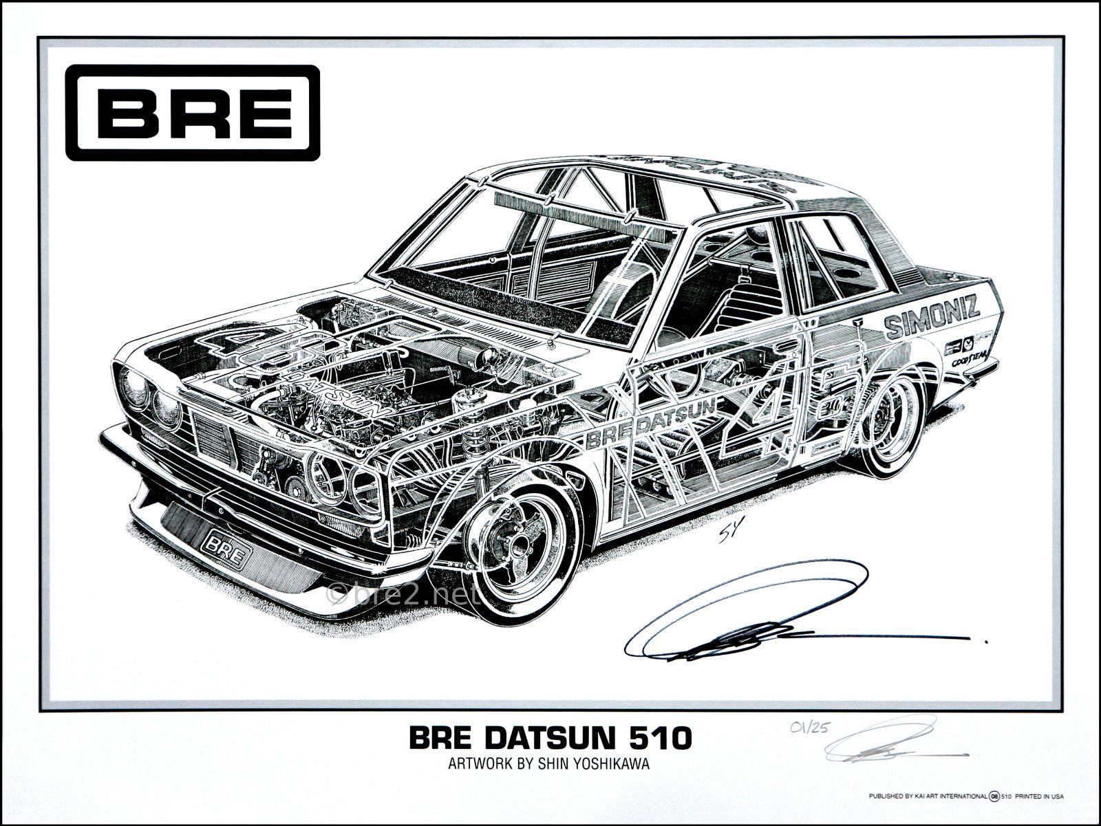 Datsun Advertising