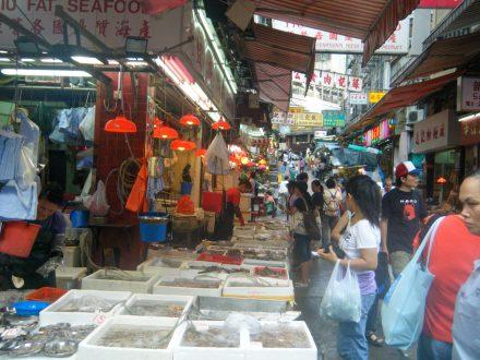A Hong Kong market