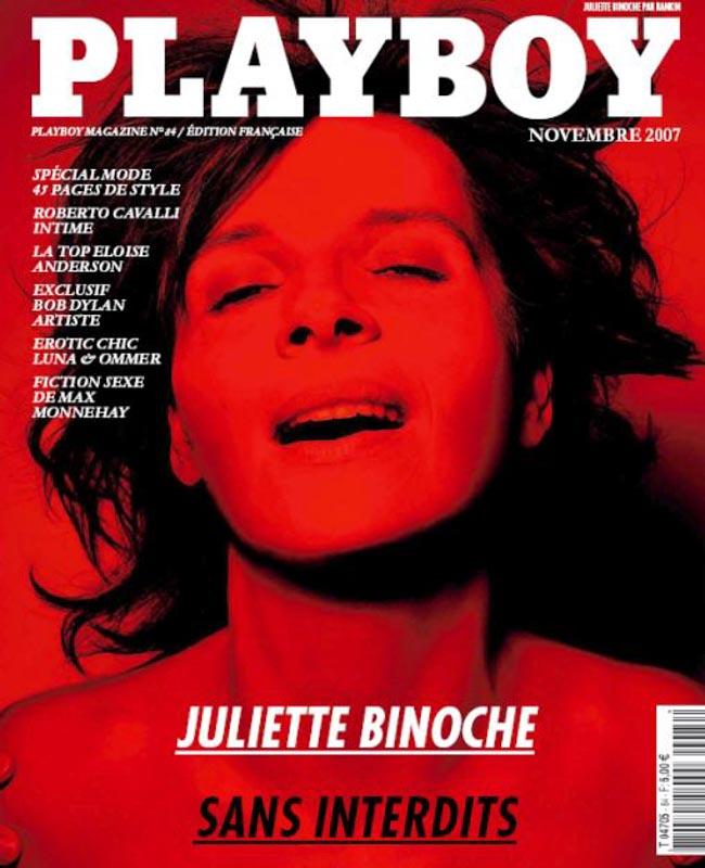 Playboy, juliette binoche